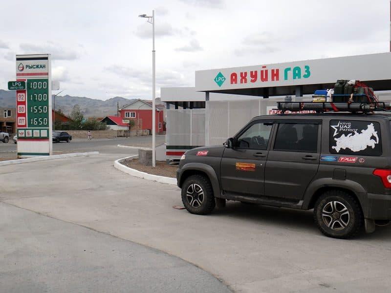 газовые заправки в монголии