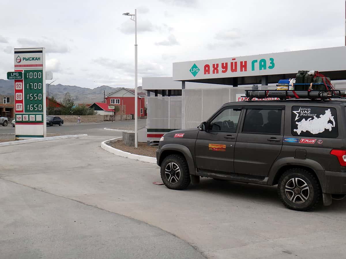 газовая заправка в Монголии
