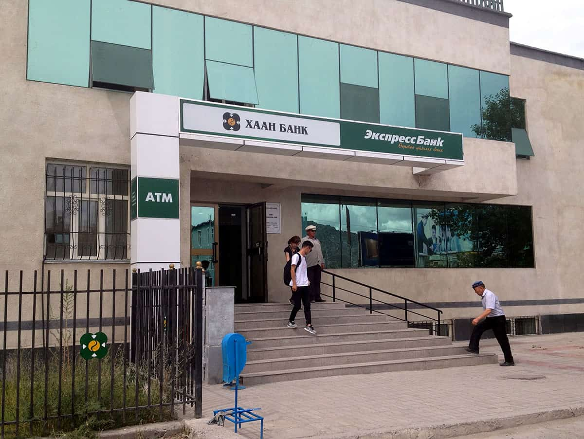 меняем деньги в Монголии