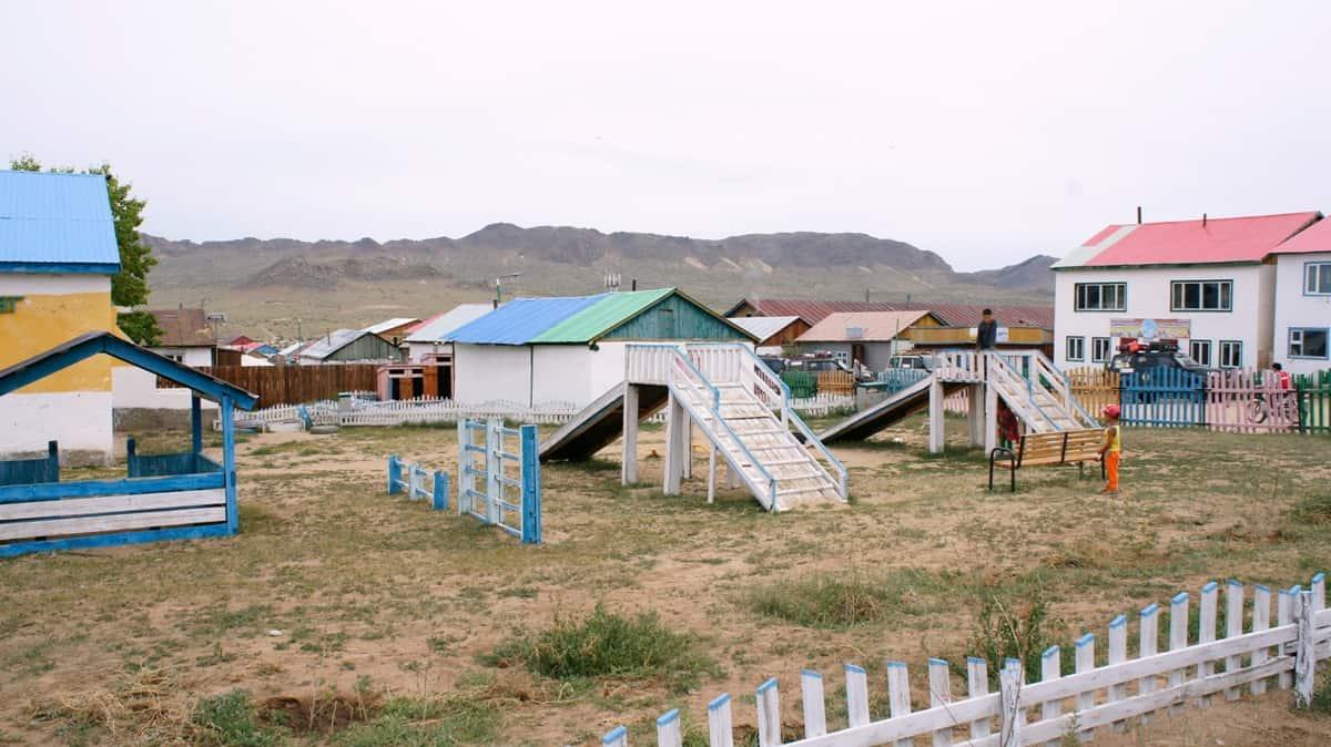 монгольский детский сад