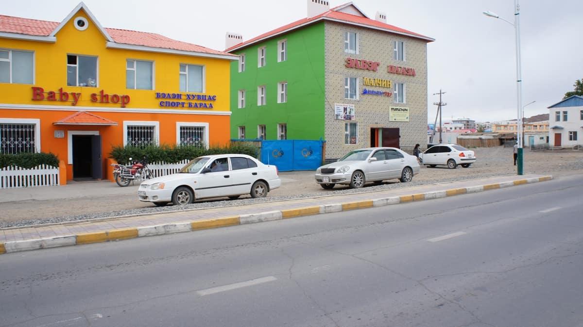 крупный аймак - районный центр