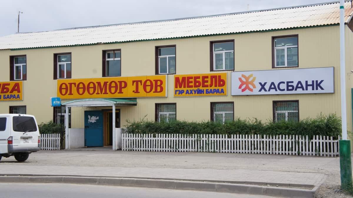 типичная улица в Монгольском городе