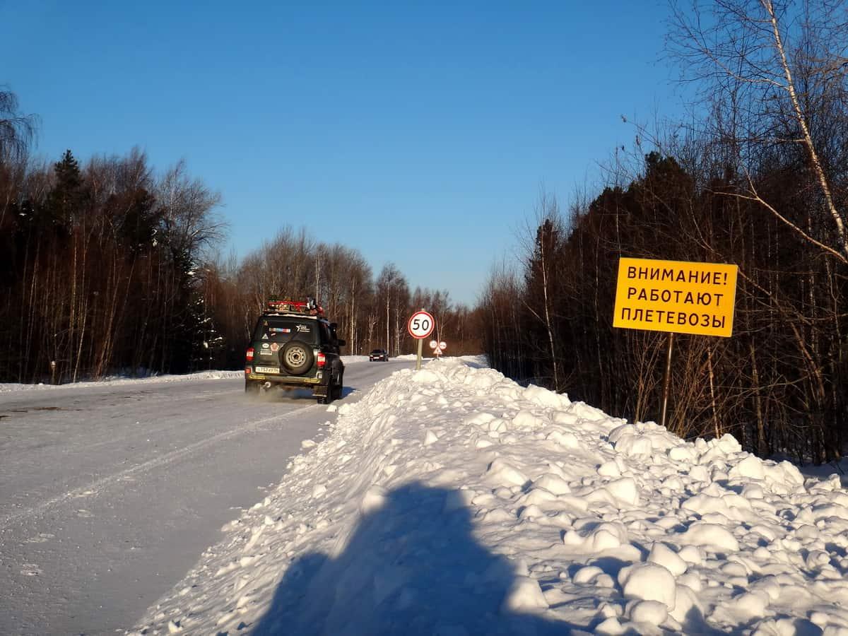 на зимнике Томск - Нижневартовск