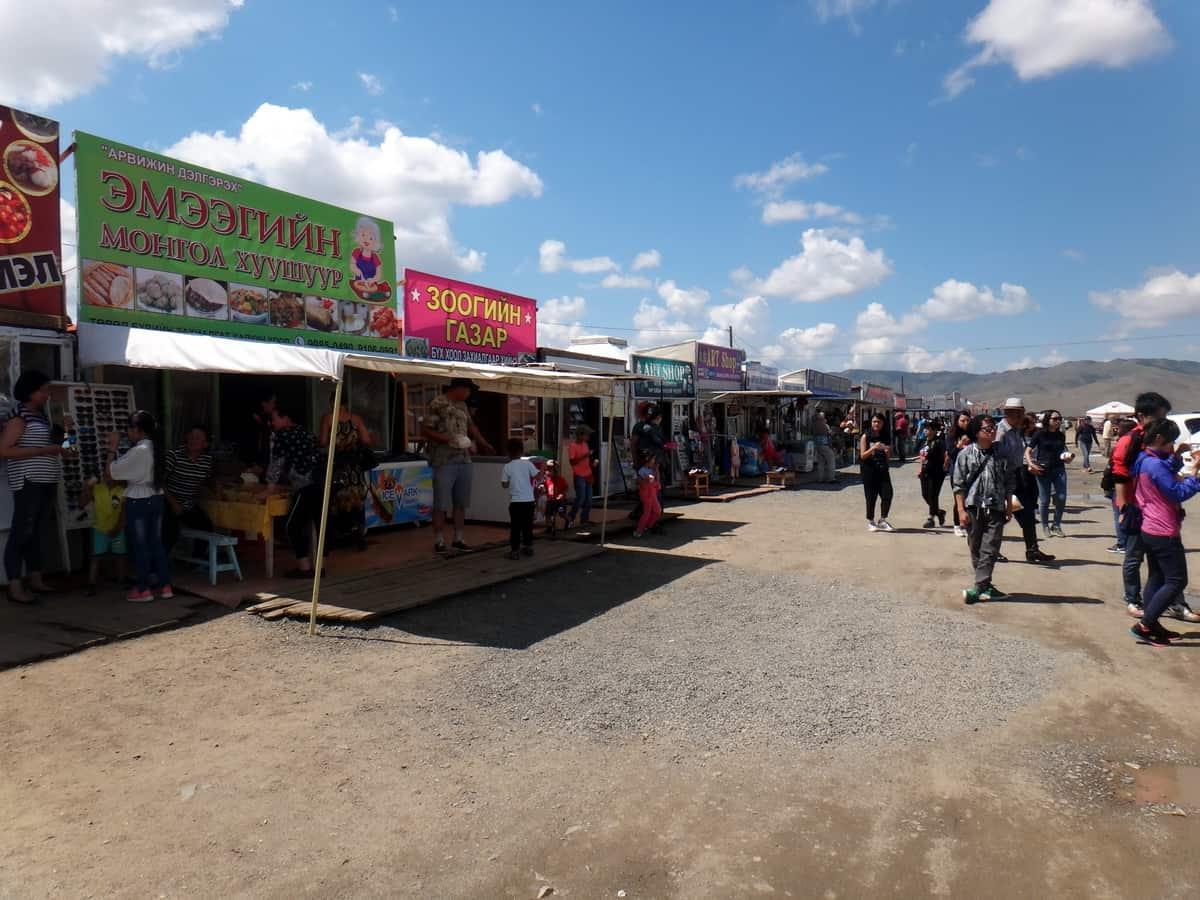 базар сувениров в Хорхорине