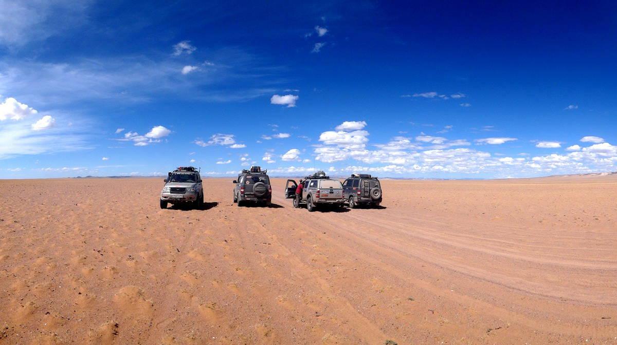 трек по Монголии
