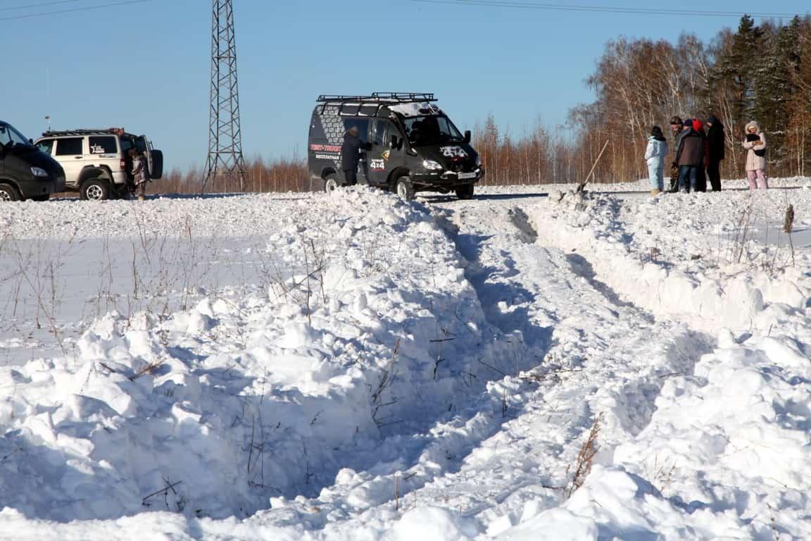 включили блокировку, Соболь идёт в снег