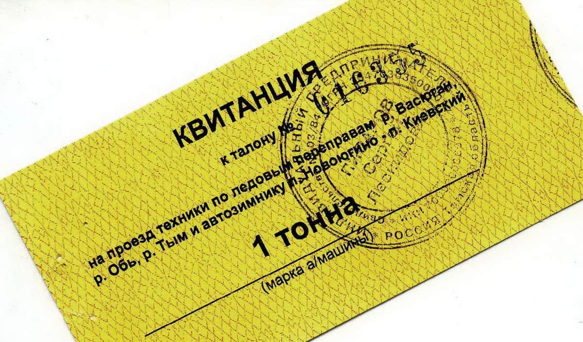 плата за зимник Каргасок - Стрежевой