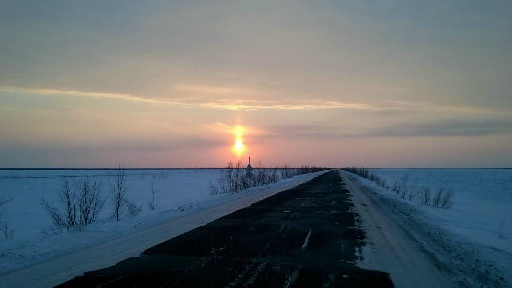 дорога за полярный круг