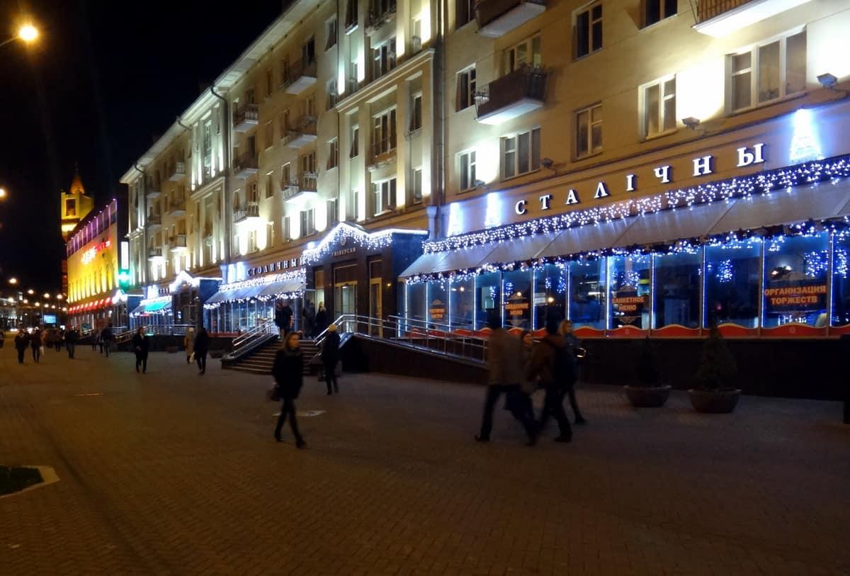 ночная жизнь в Минске