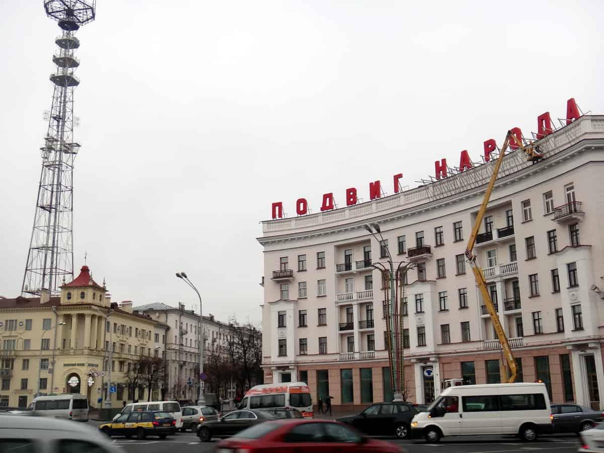 телевышка Минск