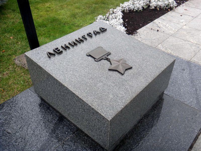 Минск, площадь победы, мемориал