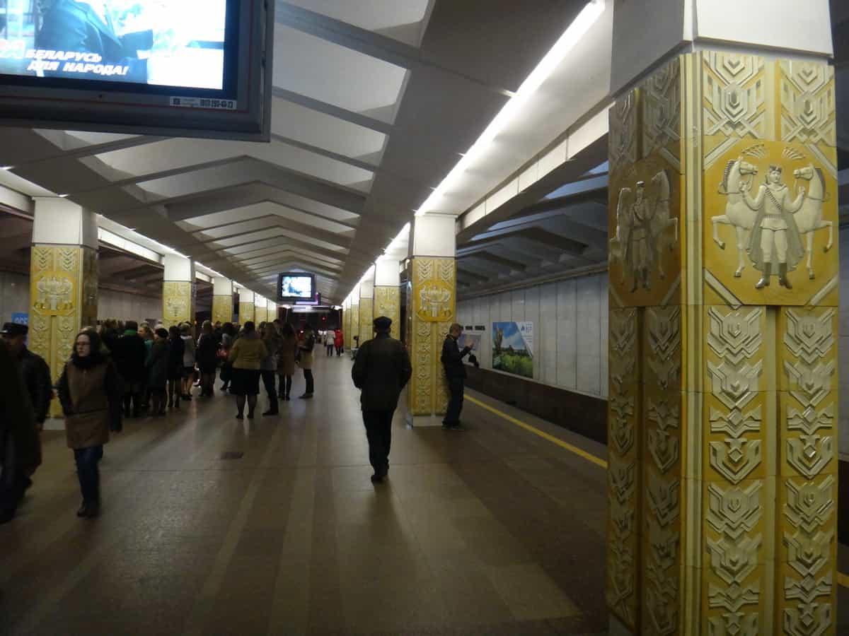Минский метрополитен, фото