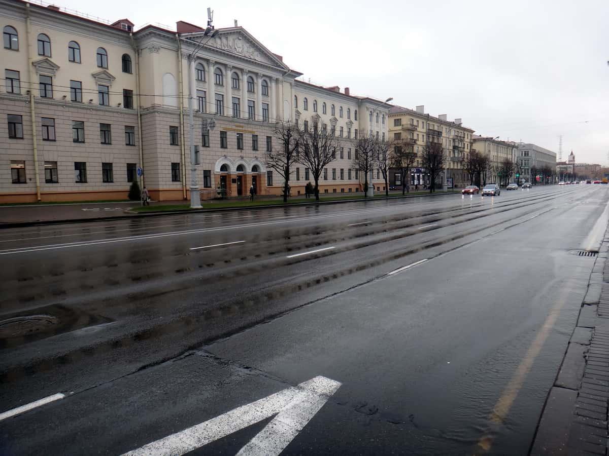 центральные улицы Минска