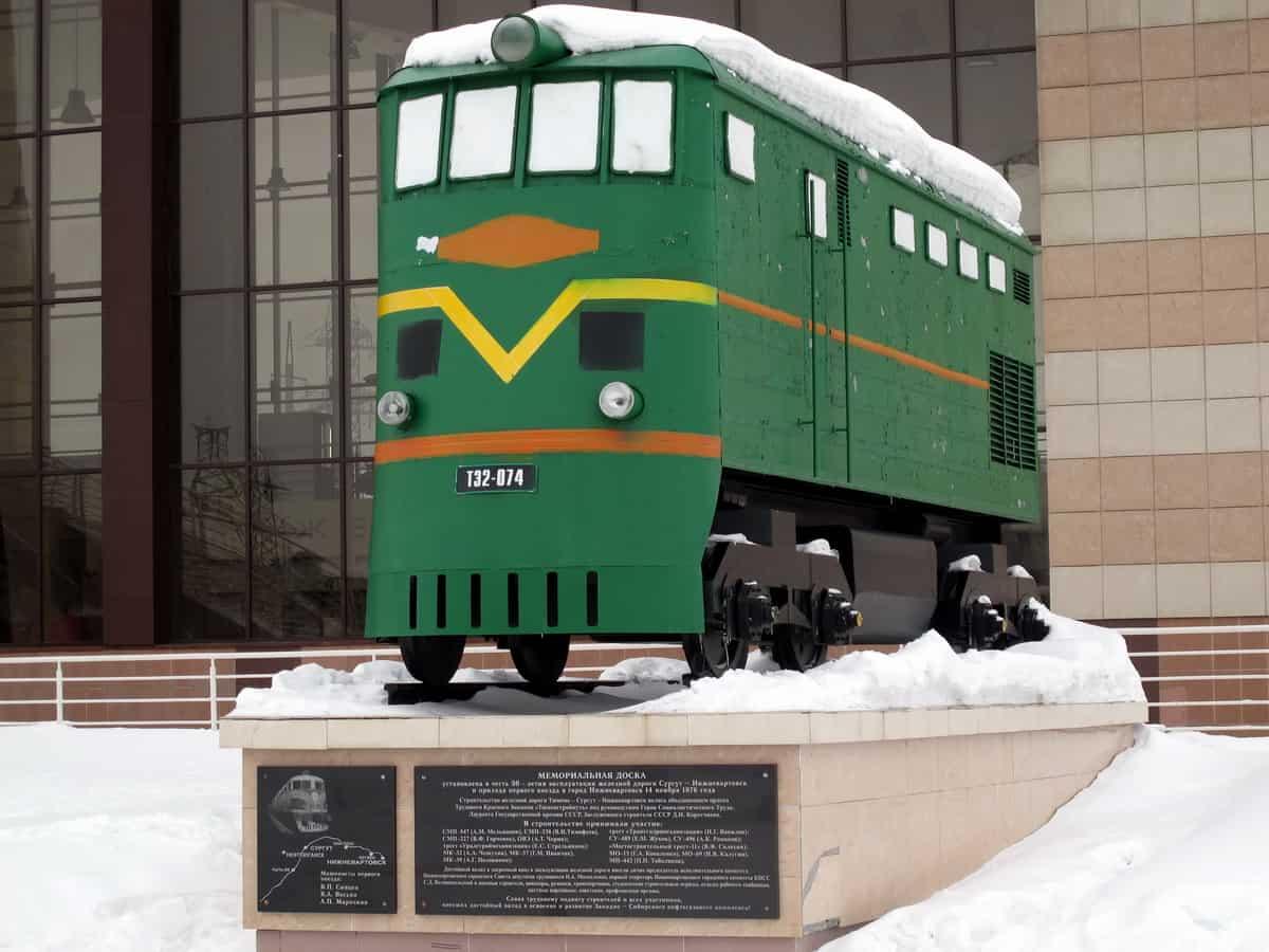 памятник паровозу (локомотиву), достопримечательность Нижневартовска