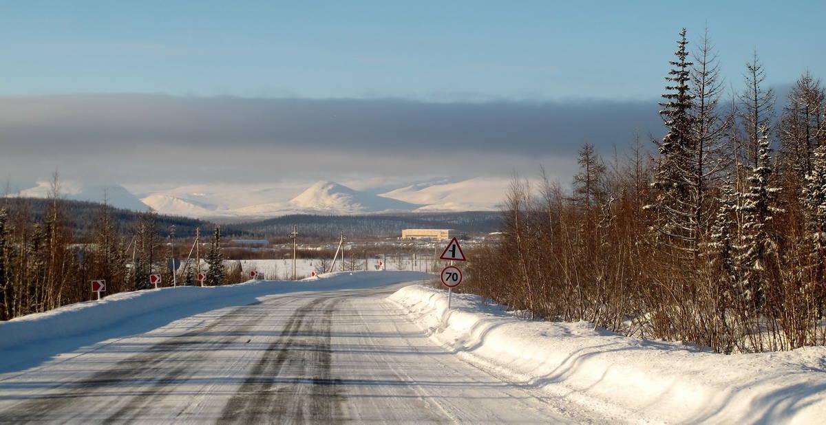 Харп на фоне Полярного Урала