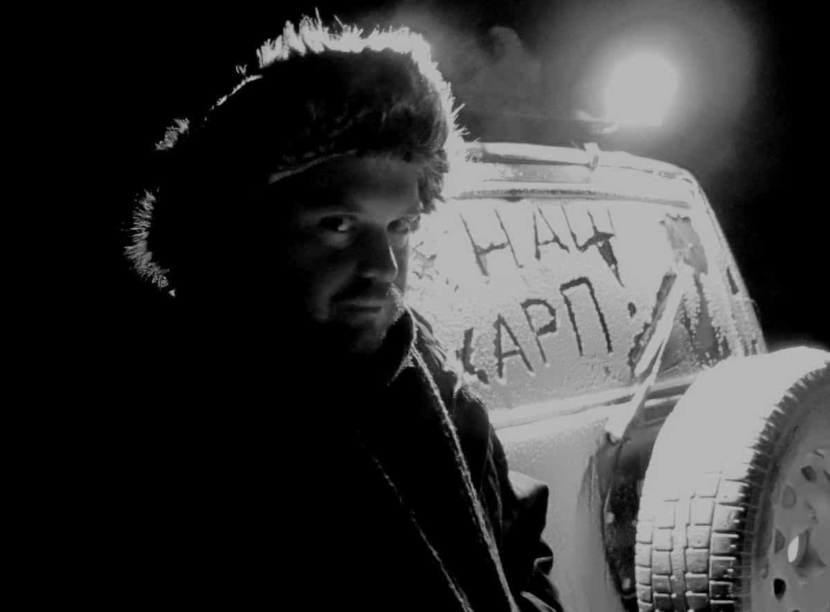 Автопутешественник Алексей Бычков на Полярном Урале