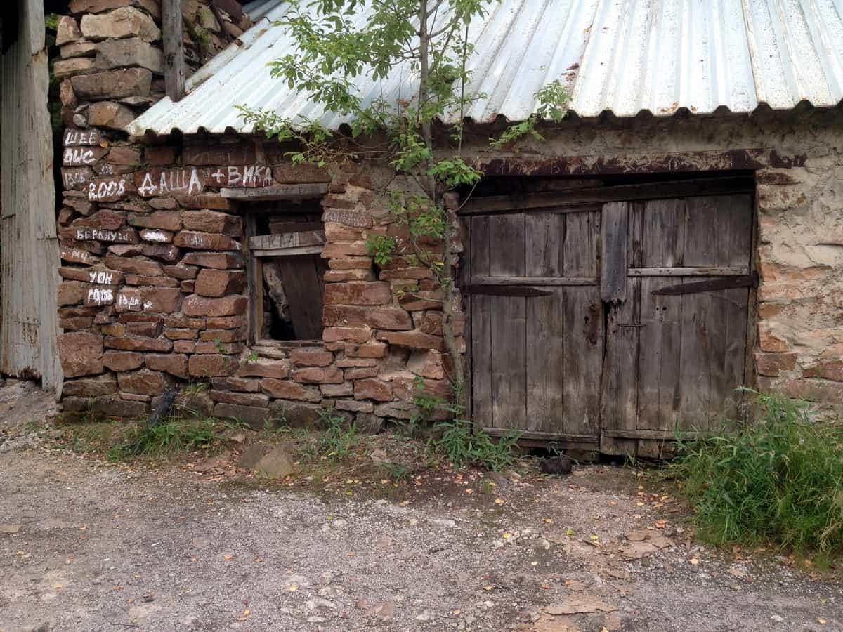 постройки из дикого камня
