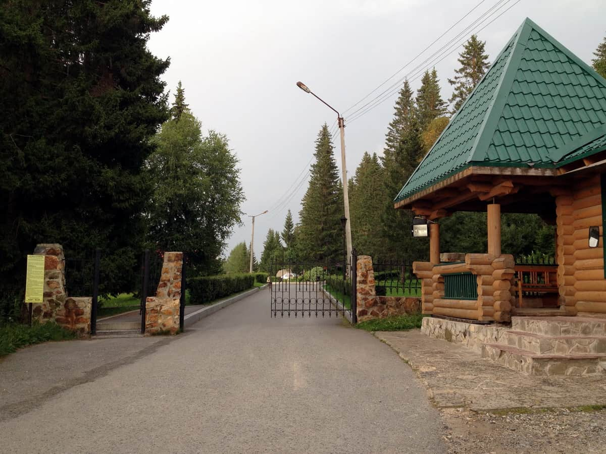 база Эко парк Зюраткуль