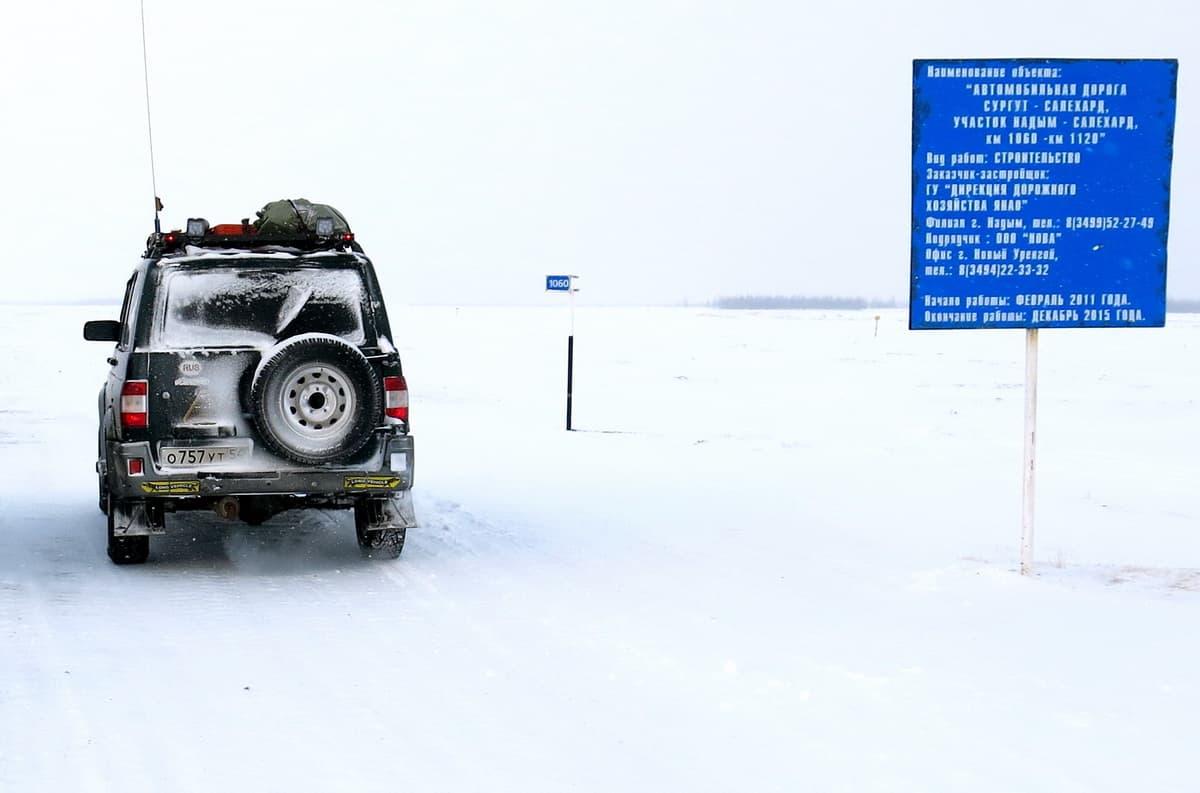 начало зимника Надым - Салехард