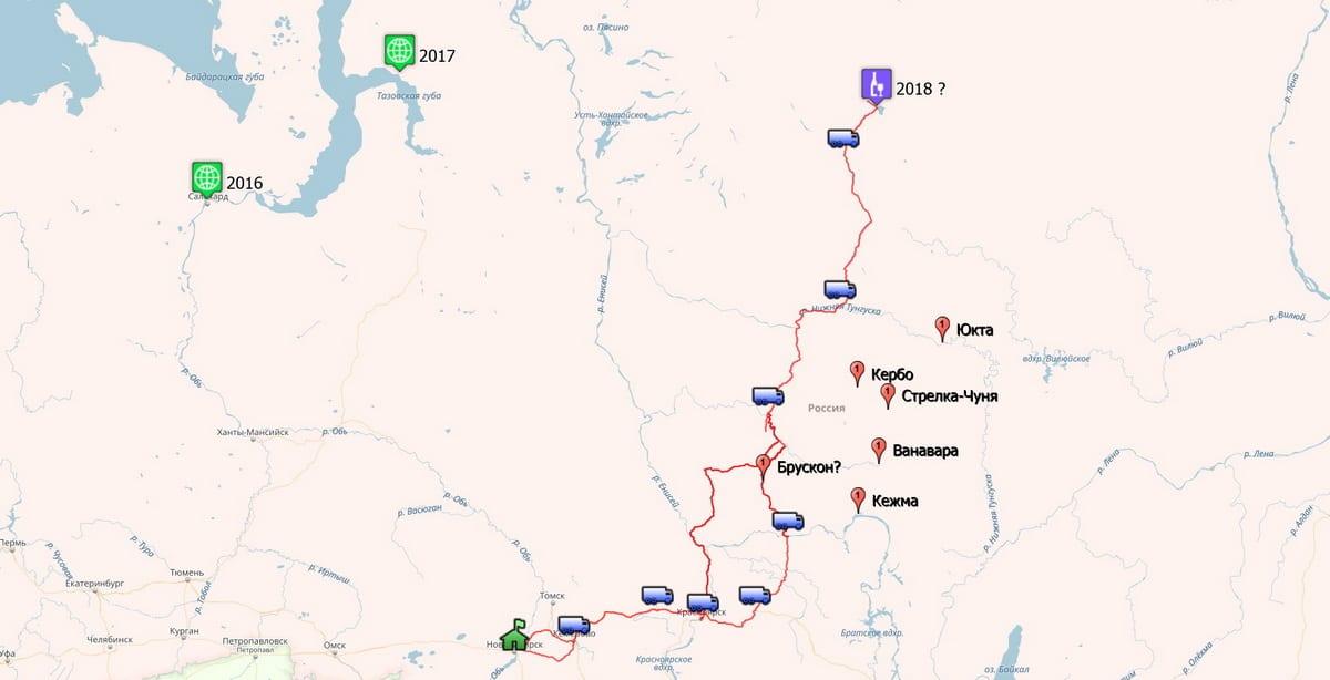 маршрут по Эвенкии, затраты на путешествие