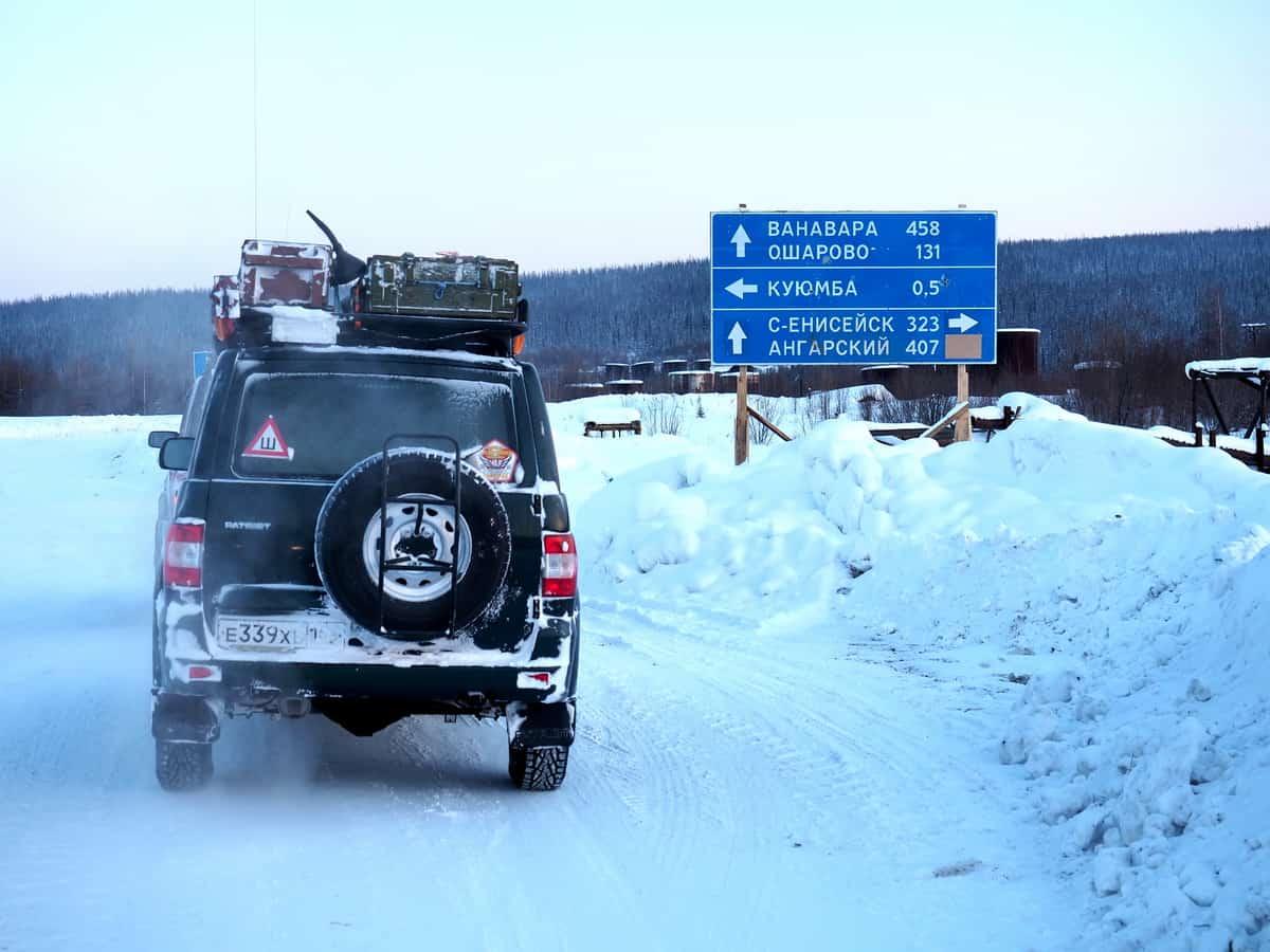 развилка зимников на Ванавару, Куюмбу и Северо-Енисейск