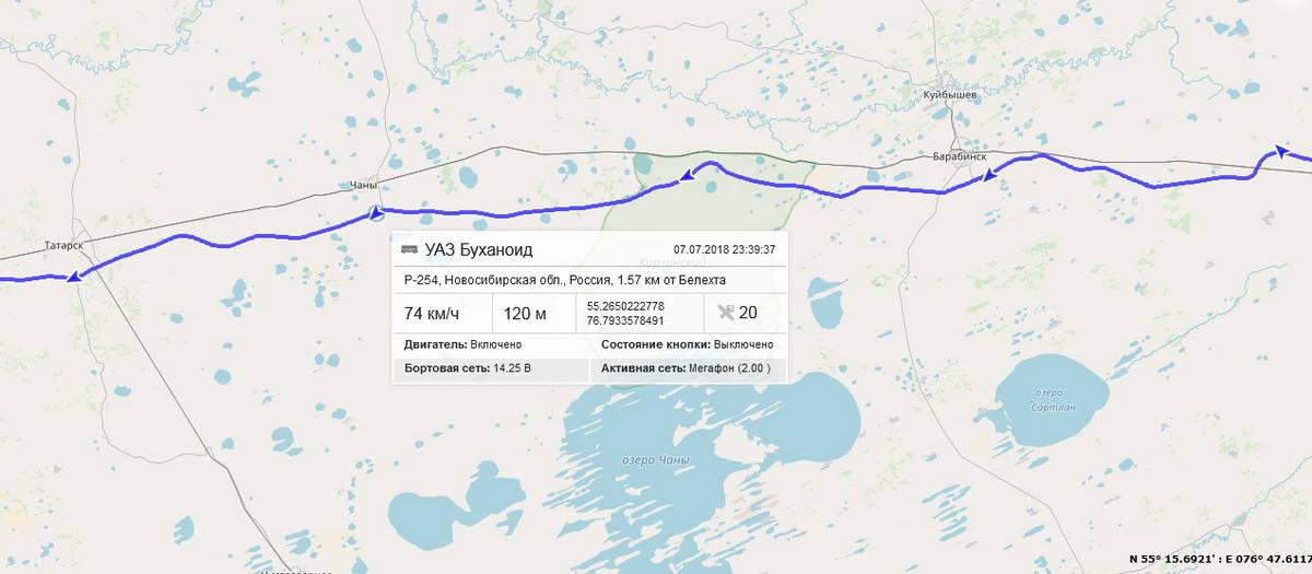 gps-трекер от locme.ru