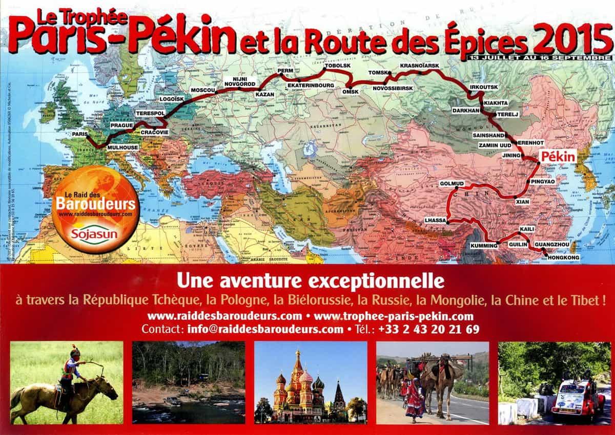 маршрут Париж - Пекин