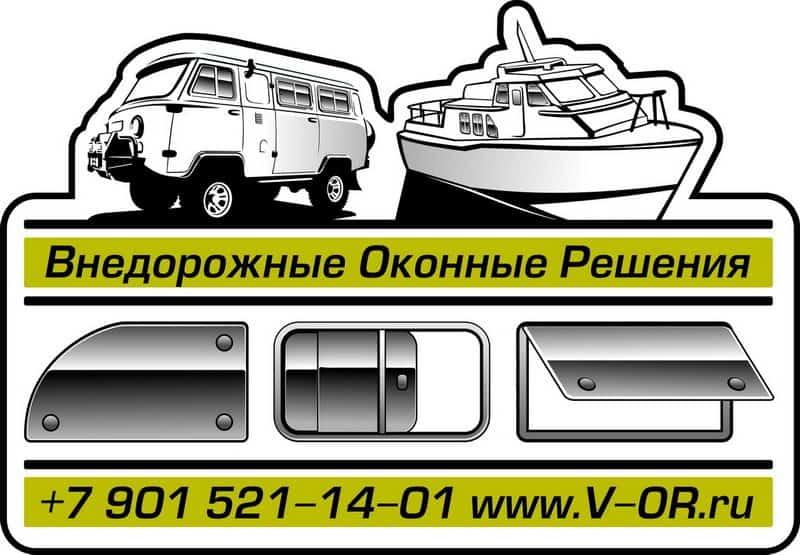 внедорожные оконные решения, остекление УАЗ