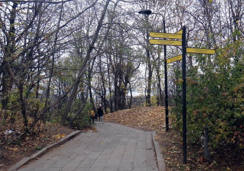 парк у воробьевых гор