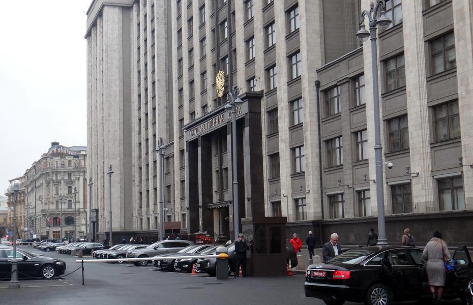 здание государственной думы, фасад