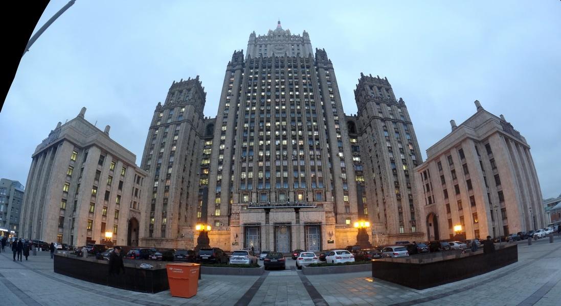 панорама здания МИДа, Москва