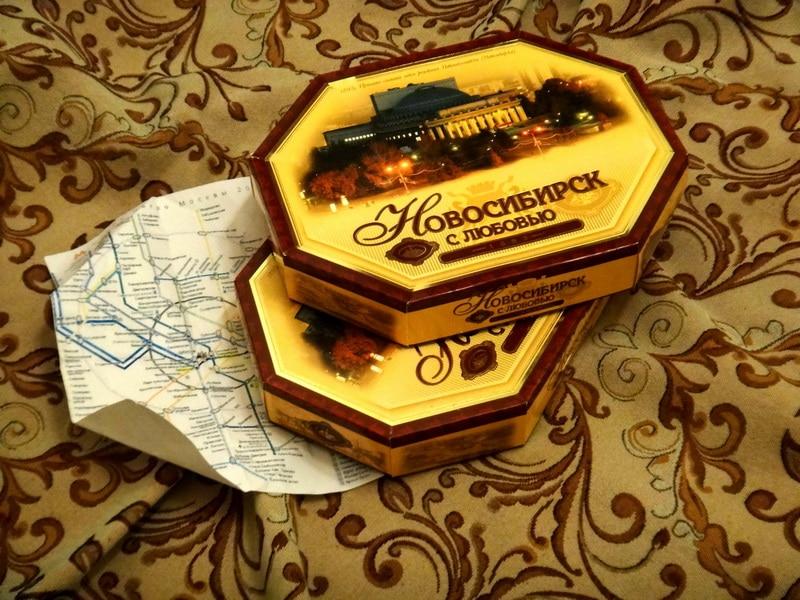 новосибирская шоколадная фабрика, конфеты