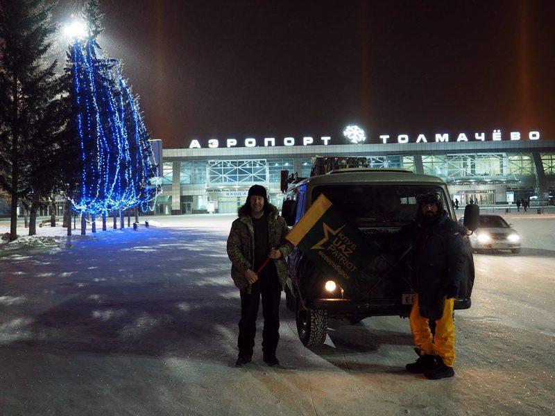 аэропорт Толмачево, терминал А, внутренние рейсы