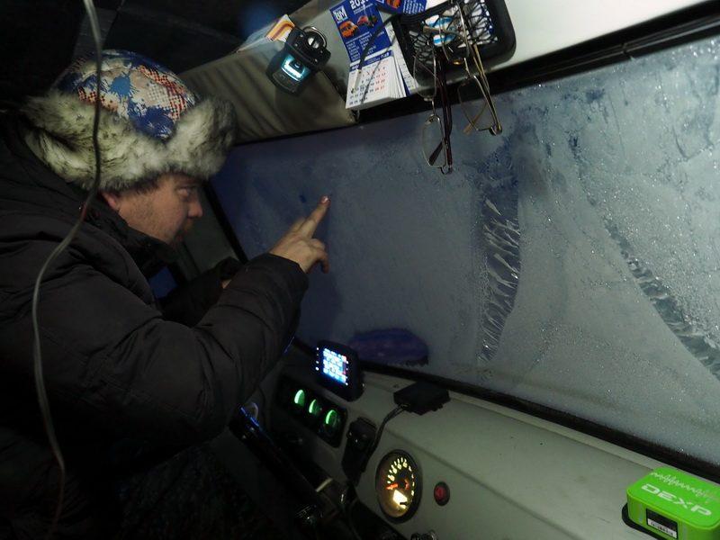 путешественник Алексей Бычков в зимней Монголии