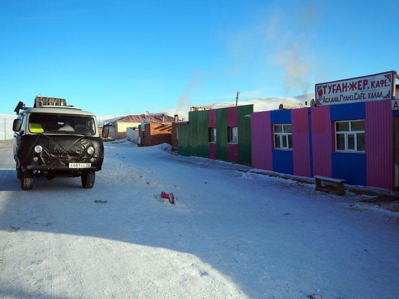 буузы в монголии