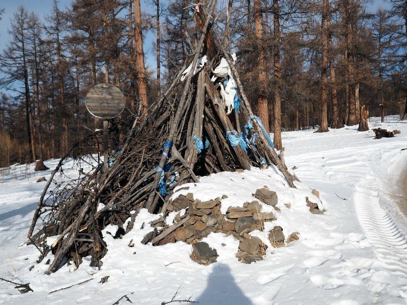 шаманизм на севере монголии