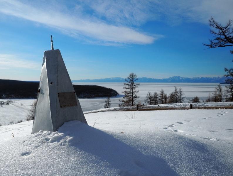 памятник надгробие майор-инженер Старцун