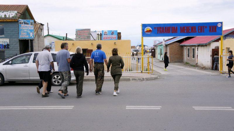 монгольский базар Ульгий