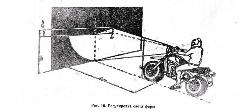 регулировка фар на мотоцикле, инструкция по эксплуатации