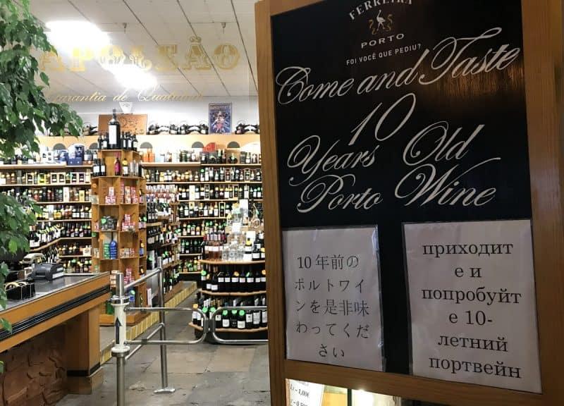купить портвейн в португалии