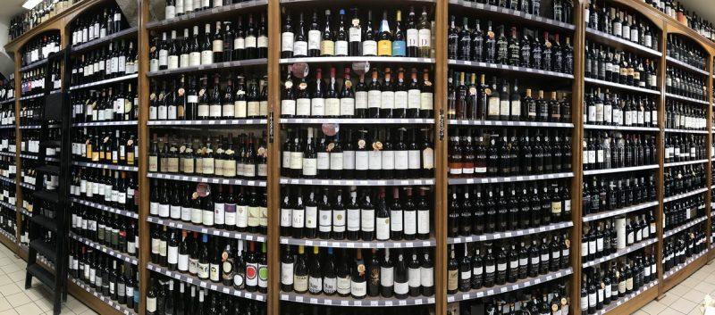 Garrafeira Nacional портвейн и вино