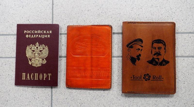 выбор кожаного бумажника