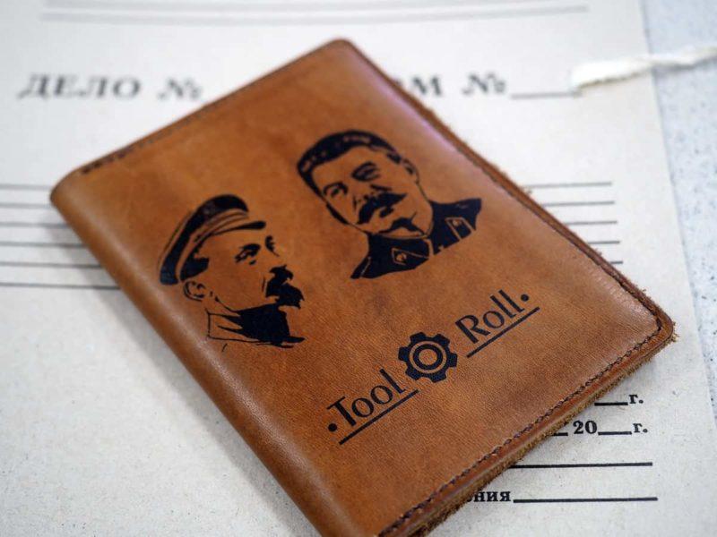 кожаный бумажник для документов