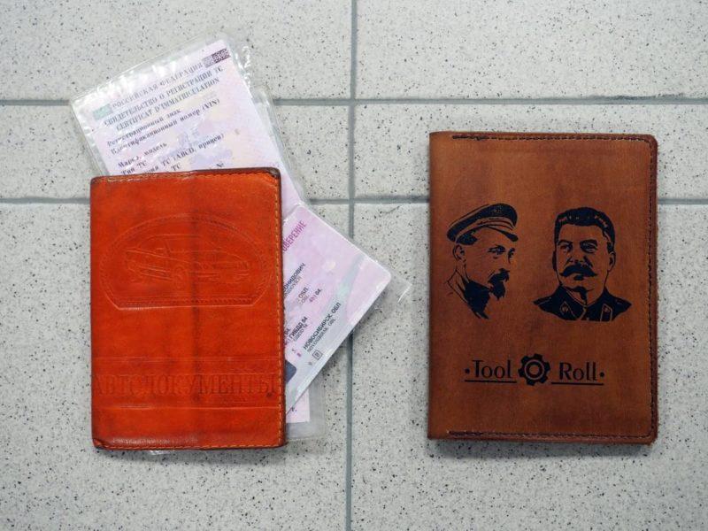 сравнение бумажников
