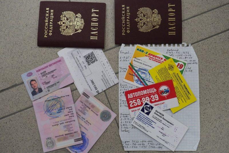 сколько документов влезет в бумажник