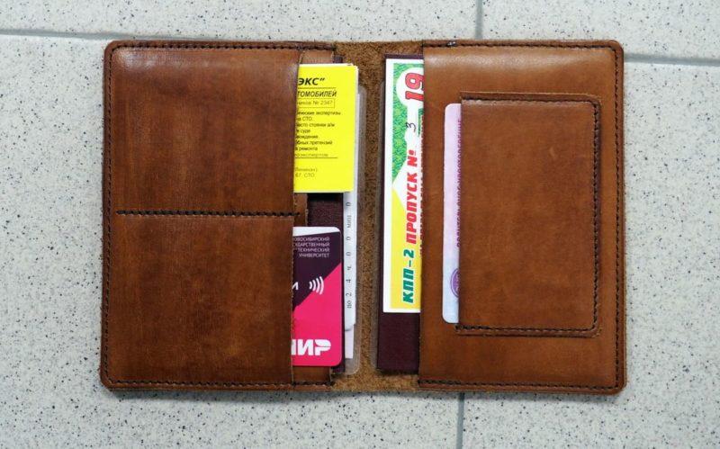 бумажник, автодокументы