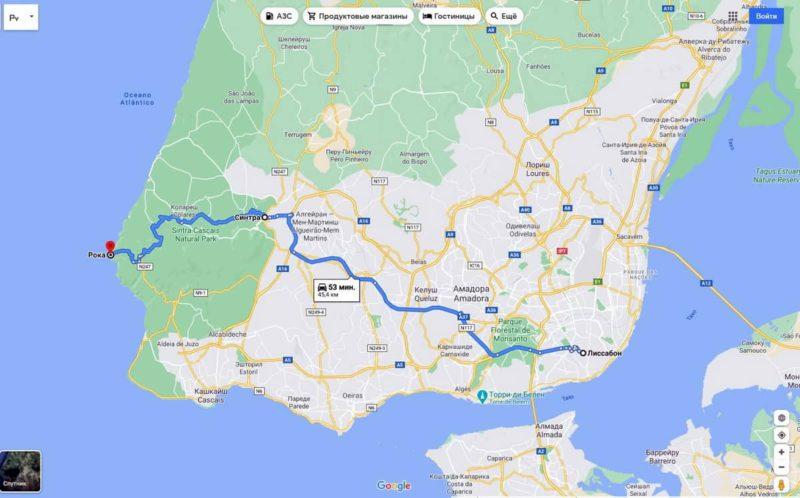 маршрут на мыс рока, route to Cape Roca