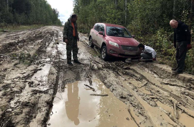дорога Белый яр - Катайга