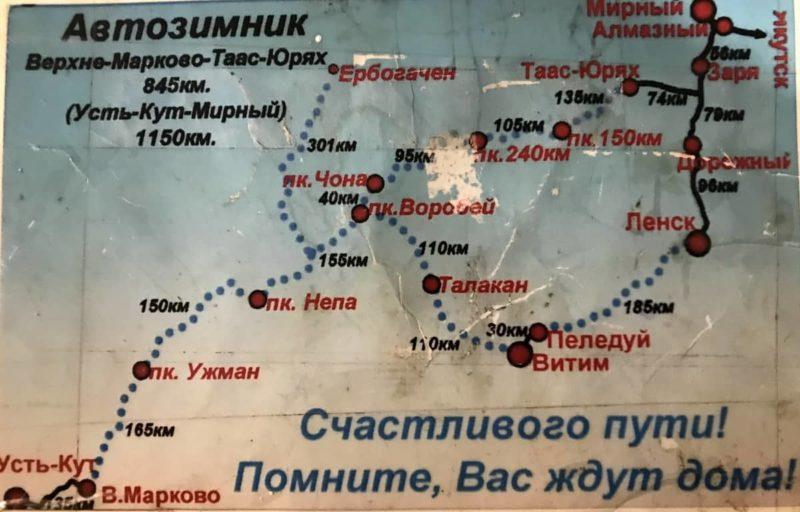 схема зимника Усть-кут - Мирный