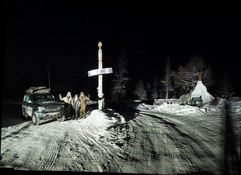 знак стела полярный круг удачный оленек зимник